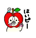 ロンロンパピヨン(個別スタンプ:08)
