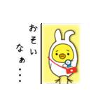 うさぎひよこ 4コマ漫画風(個別スタンプ:1)