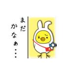 うさぎひよこ 4コマ漫画風(個別スタンプ:2)
