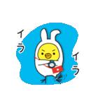 うさぎひよこ 4コマ漫画風(個別スタンプ:3)