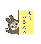 うさぎひよこ 4コマ漫画風(個別スタンプ:4)