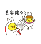 うさぎひよこ 4コマ漫画風(個別スタンプ:5)