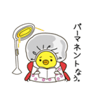 うさぎひよこ 4コマ漫画風(個別スタンプ:6)