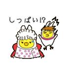 うさぎひよこ 4コマ漫画風(個別スタンプ:7)