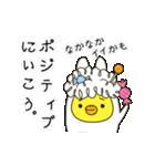 うさぎひよこ 4コマ漫画風(個別スタンプ:8)