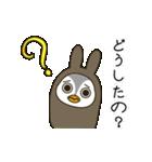 うさぎひよこ 4コマ漫画風(個別スタンプ:10)