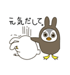 うさぎひよこ 4コマ漫画風(個別スタンプ:12)