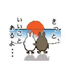 うさぎひよこ 4コマ漫画風(個別スタンプ:15)