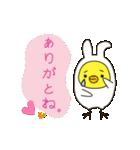 うさぎひよこ 4コマ漫画風