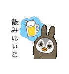 うさぎひよこ 4コマ漫画風(個別スタンプ:17)