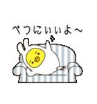 うさぎひよこ 4コマ漫画風(個別スタンプ:18)