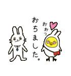 うさぎひよこ 4コマ漫画風(個別スタンプ:19)