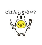 うさぎひよこ 4コマ漫画風(個別スタンプ:22)