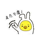 うさぎひよこ 4コマ漫画風(個別スタンプ:24)