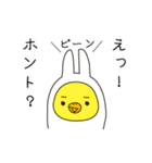 うさぎひよこ 4コマ漫画風(個別スタンプ:25)