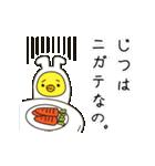 うさぎひよこ 4コマ漫画風(個別スタンプ:27)