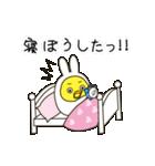 うさぎひよこ 4コマ漫画風(個別スタンプ:29)