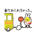 うさぎひよこ 4コマ漫画風(個別スタンプ:30)