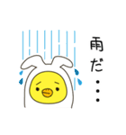 うさぎひよこ 4コマ漫画風(個別スタンプ:31)