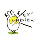 うさぎひよこ 4コマ漫画風(個別スタンプ:33)
