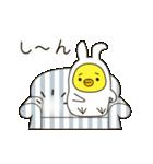 うさぎひよこ 4コマ漫画風(個別スタンプ:35)
