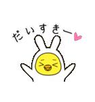 うさぎひよこ 4コマ漫画風(個別スタンプ:37)