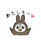 うさぎひよこ 4コマ漫画風(個別スタンプ:38)