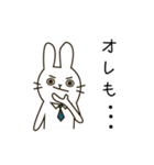 うさぎひよこ 4コマ漫画風(個別スタンプ:39)