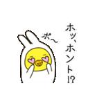 うさぎひよこ 4コマ漫画風(個別スタンプ:40)