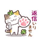 猫と四つ葉のクローバー 5(個別スタンプ:02)
