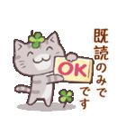 猫と四つ葉のクローバー 5(個別スタンプ:03)