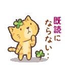 猫と四つ葉のクローバー 5(個別スタンプ:06)