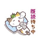 猫と四つ葉のクローバー 5(個別スタンプ:08)
