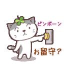 猫と四つ葉のクローバー 5(個別スタンプ:09)
