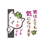 猫と四つ葉のクローバー 5(個別スタンプ:14)