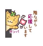 猫と四つ葉のクローバー 5(個別スタンプ:18)