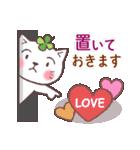 猫と四つ葉のクローバー 5(個別スタンプ:19)
