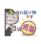 猫と四つ葉のクローバー 5(個別スタンプ:20)