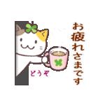 猫と四つ葉のクローバー 5(個別スタンプ:21)