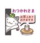 猫と四つ葉のクローバー 5(個別スタンプ:22)