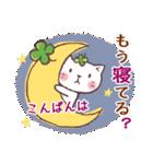 猫と四つ葉のクローバー 5(個別スタンプ:25)