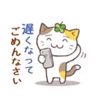猫と四つ葉のクローバー 5(個別スタンプ:27)