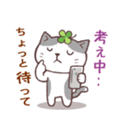 猫と四つ葉のクローバー 5(個別スタンプ:29)