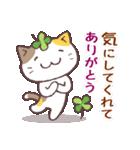 猫と四つ葉のクローバー 5(個別スタンプ:34)