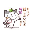 猫と四つ葉のクローバー 5(個別スタンプ:35)