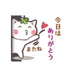 猫と四つ葉のクローバー 5(個別スタンプ:38)