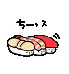 お寿司ですが。(個別スタンプ:03)