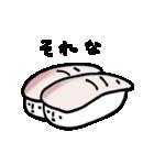お寿司ですが。(個別スタンプ:04)