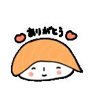 お寿司ですが。(個別スタンプ:09)