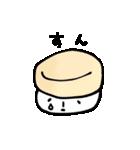 お寿司ですが。(個別スタンプ:10)